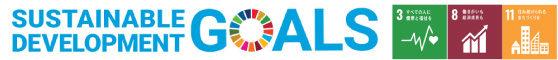SDGs 3 8 11